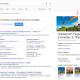 Google Brancheneintrag